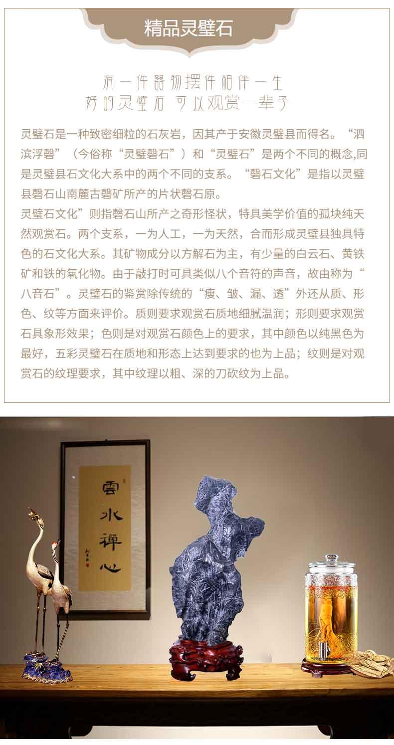 灵璧石-灵猴拜寿-43.jpg