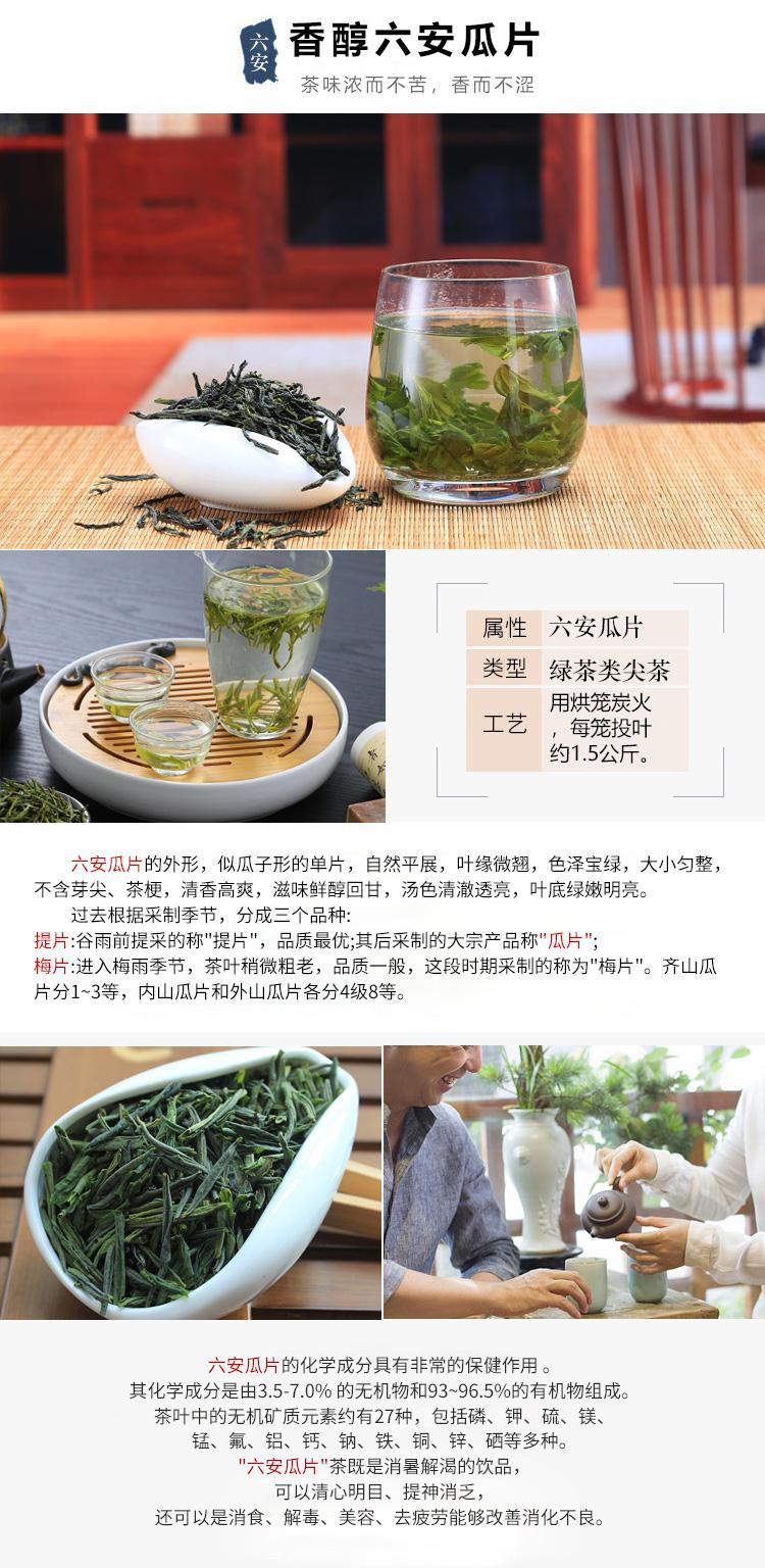 茶1_04.jpg