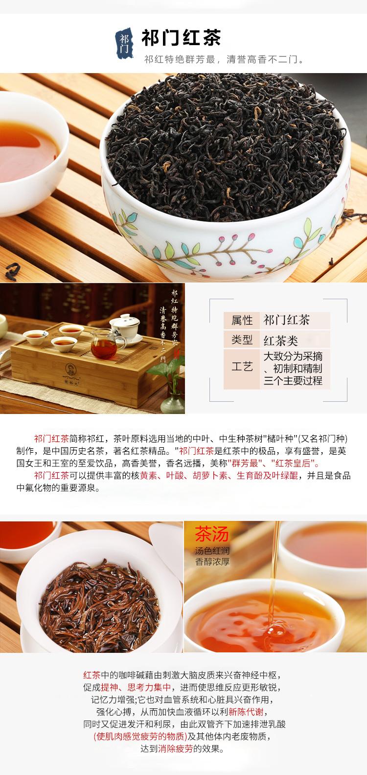 茶1_06.jpg